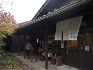 波佐見町探検〜陶農レストラン・清旬の郷