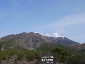 とんねるずの名残が残ってました!桜島。  鹿児島県 桜島