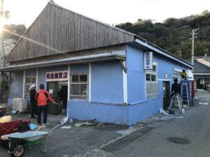 店舗DIY!相島購買店をプチ改修